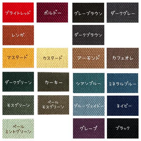 横型 トキメク大人の❤︎A4ファイル対応❤︎がま口帆布トートバッグ(ツートン) お好きなカラー選べます