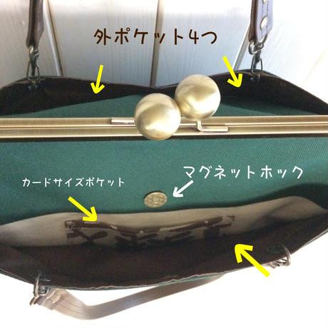 横型 トキメク大人の❤︎A4ファイル対応❤︎がま口帆布トートバック❤︎ボルドー (アンティークゴールド口金)