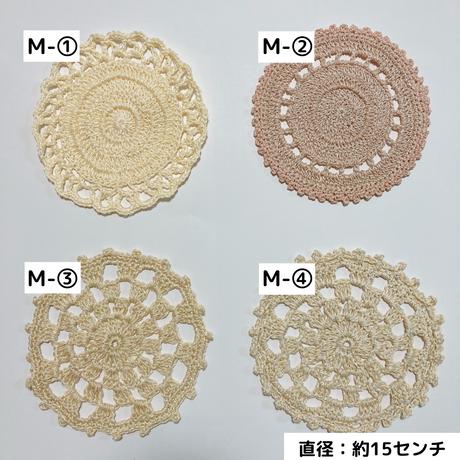 手編みコースター