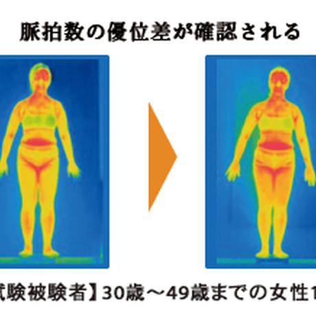 ★即納・ 送料無料★ ハワイアン酵素720ml