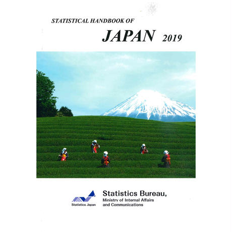 Statistical Handbook of Japan 2019 [978-4-8223-4062-9]-05