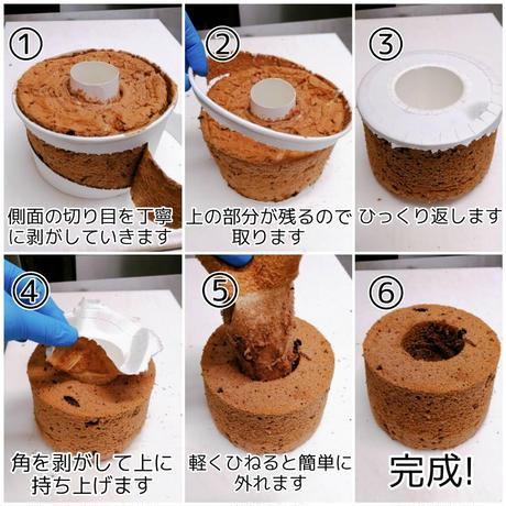 【アールグレイシフォンケーキ】アールグレイの香りとシフォンの甘みが絶妙な逸品