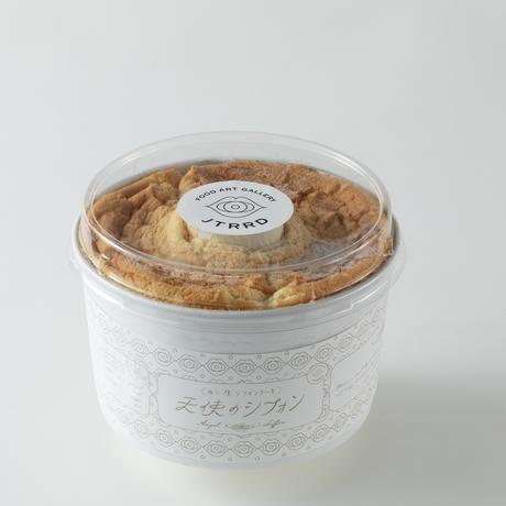 【天使のシフォンケーキ】想像を超えるしっとり感 。バニラが優しく香る 天使からの贈り物