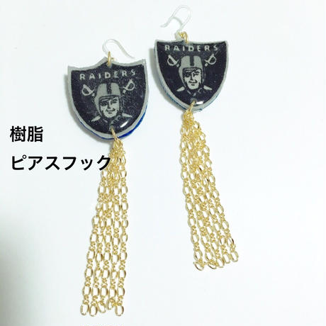 リメイク ピアス レイダース × チェーン (樹脂フック)