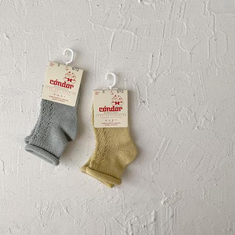 condor / Front openwork baby warm cotton booties  ( size : 0-2 )