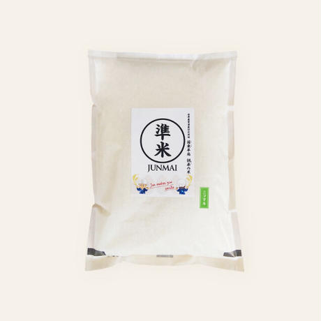 準米 ニコマル (2kg) 5袋セット