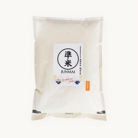 準米 ヒノヒカリ(2kg)  5袋セット