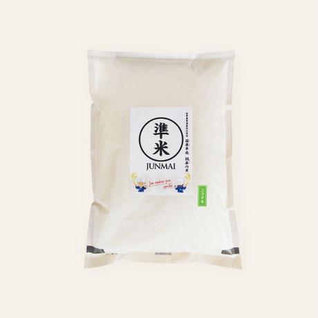 準米 ニコマル (2kg) 2袋セット