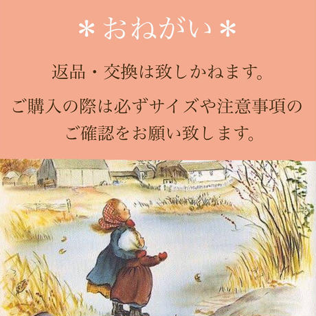 one-p 845[ken733]