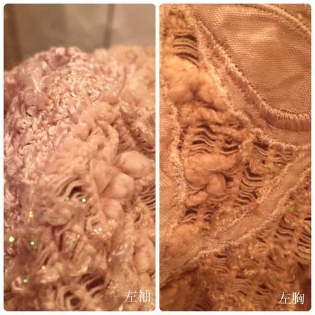knit 212[ge-770]