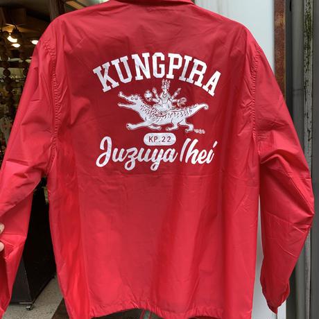 KUNGPIRAコーチジャケット