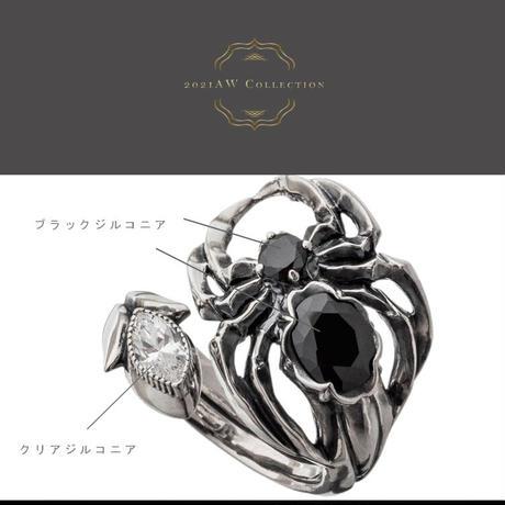 【即納可能!】スパイダーリング ~Spider ring~[Artemis Classic]
