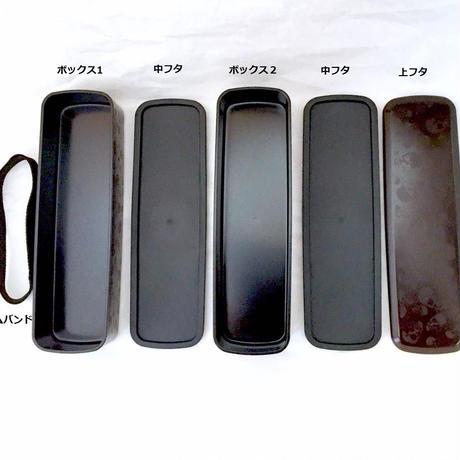 [その他-kk]スリムスカルランチボックスとお箸のセット