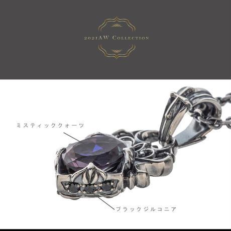 【即納可能!】ロンバスミスティックペンダント青紫 [ArtemisClassic]