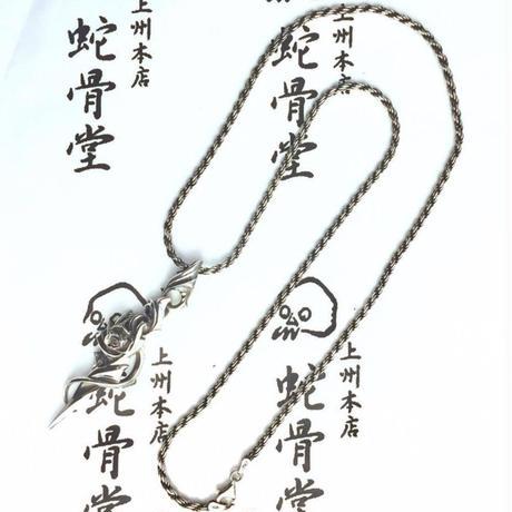 【即納可能!】60cmいぶし カットフレンチロープチェーン(2.8mm)《蛇骨堂セレクト》