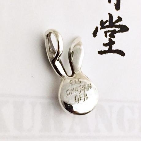 【即納可能!】ウサミミペンダント~ニホンアカメウサギの目~