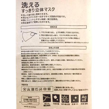 【SOLD OUT!】ノーモアコロナ・ウレタンマスク[大友窯SKULL]
