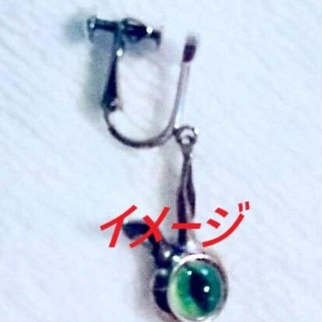 ネコミミイヤリングカスタム(カラー:青緑)