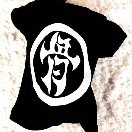 ☆残り1点☆『蛇骨堂オリジナル』蛇骨堂 (骨)Tシャツ乳児用