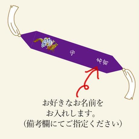 長龍・金×白房・長さ105cm