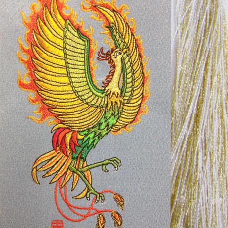 鳳凰・金☓白房・長さ105cm