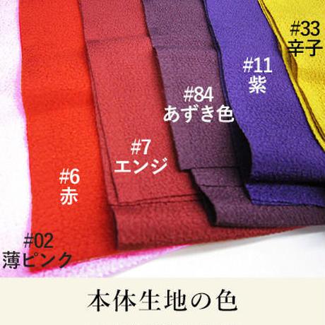 雲龍・金×銀房・長さ105cm