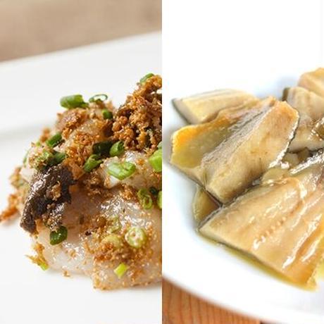 鮎食べ比べ 2種
