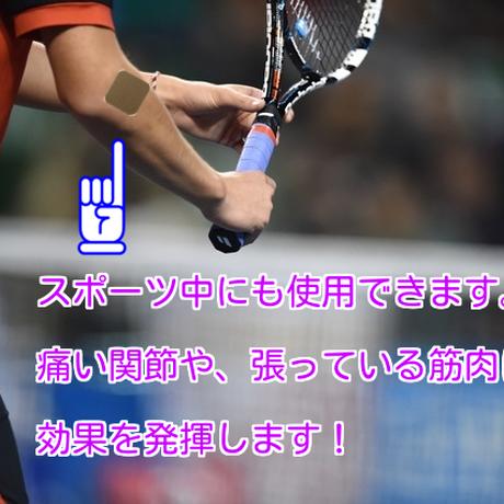 カラダアース(Karada Earth) シールタイプ 関節痛,筋肉痛に、スポーツ中に使用できます!(10枚1セット) ポスト便送料無料!