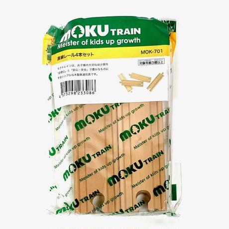 MOKUはじめての木製 電車セット
