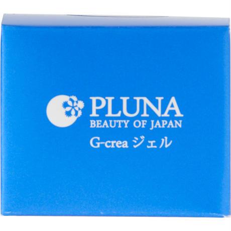 PLUNA ジークレアジェル 50g