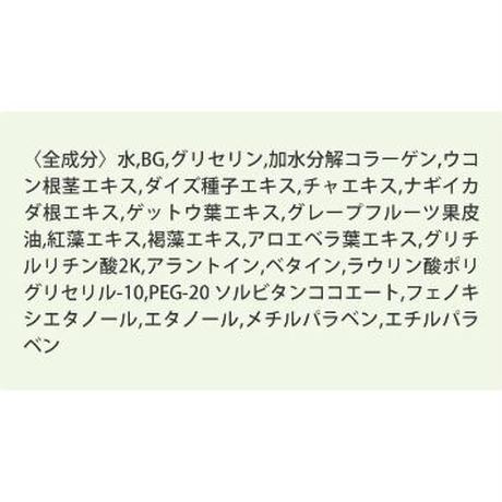 くびすじ美人化粧水(さっぱりタイプ) 150ml