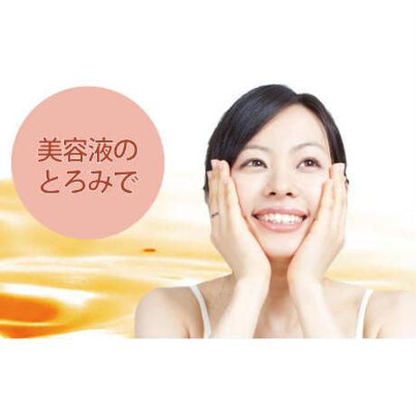 くびすじ美人化粧水(しっとりタイプ) 150ml