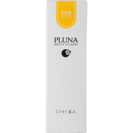PLUNA 黒砂糖マスク 66g