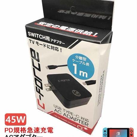 AJT005 PD 45W USB-C  ACアダプタ