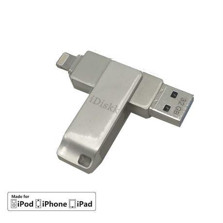 idiskk MFi認証 Lightning to USB 3.0 フラッシュドライブ 32GB