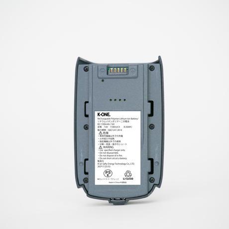 EieR アイラ KE-913 専用バッテリー(通常タイプ)