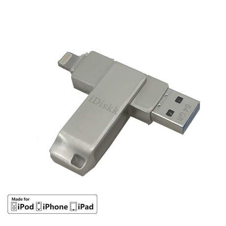 idiskk MFi認証 Lightning to USB 3.0 フラッシュドライブ 64GB