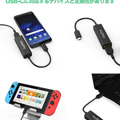 C-Force Anywatt ACアダプタ切替器 USB Type C PD 3.0 対応 Nintendo Switch対応