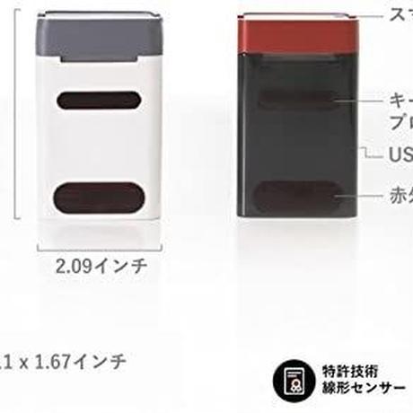 Serafim Keybo 日本語キーボード+ピアノ鍵盤対応の投影式キーボード