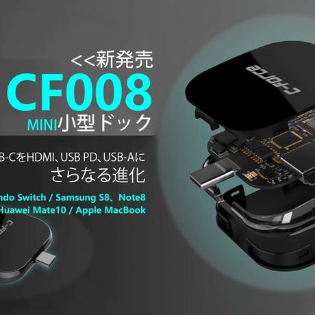 C-Force CF008 ミニ携帯ドッグ