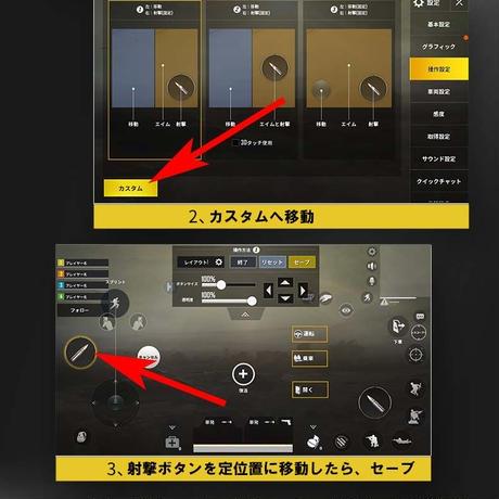 KK-041 2019Ver FPS用ゲームコントローラー型スマホホルダー 4in1 ドン勝ちだ!【送料無料】