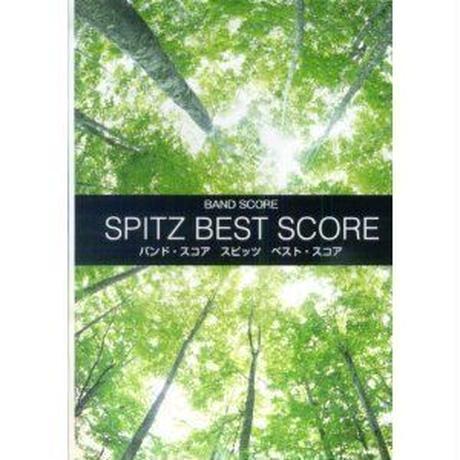 楽譜 スピッツ Best Score