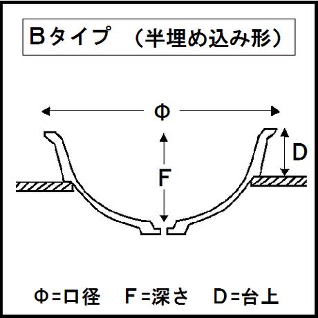 陽溜り(線)Bタイプ Φ29.5cm