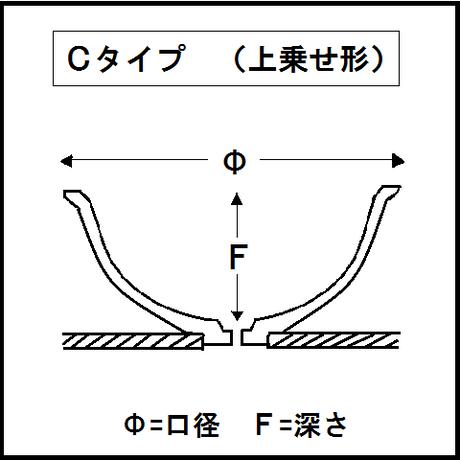 タタラ<平>足付Cタイプ‐38㎝(ワケあり)