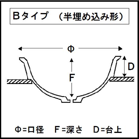 野バラ Bタイプ‐29.5㎝