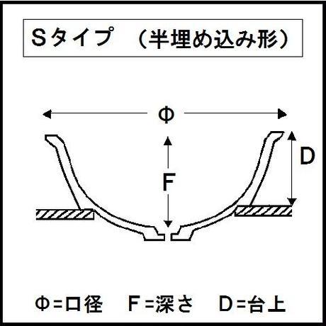 タタラ(荒土)Sタイプ -33×39㎝