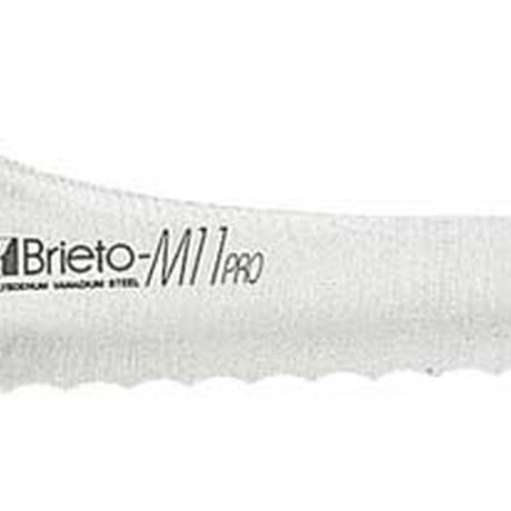Brieto-M11 PRO 万能パンスライサー 260mm [M1155]