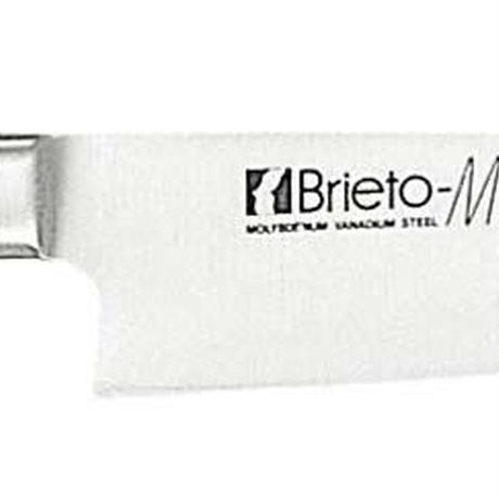 Brieto-M11 PRO ぺティ 150mm [M1107]