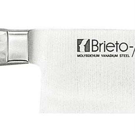 Brieto-M11 PRO 菜切 160mm [M1116]