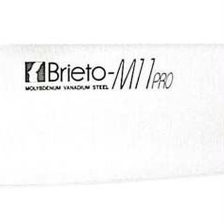 Brieto-M11 PRO 牛刀 240mm [M1104]